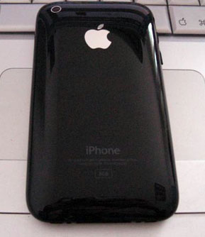Posible iPhone 3G
