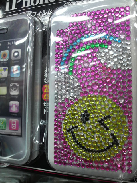 Funda hortera para iPhone o iPod Touch