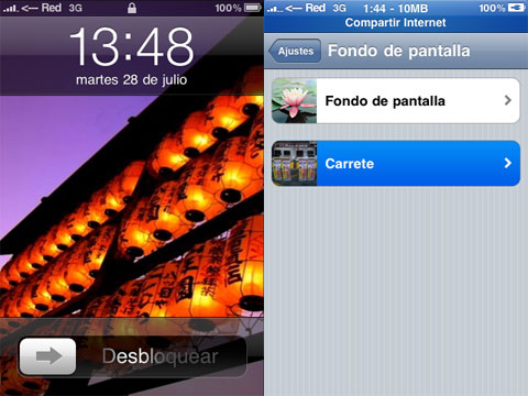 Fondos de pantalla gratis para iPhone / iPod Touch