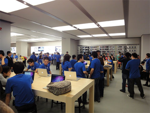 Apple Store en China