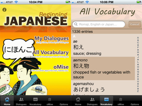 Japanese Conversation through Dialogues for Beginners