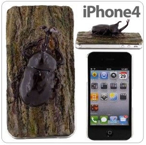 fundas iphone 7 alehop