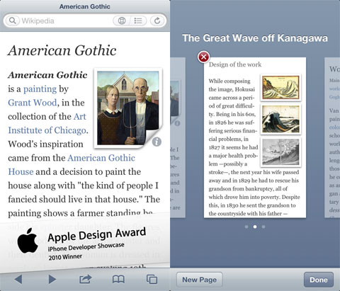 Articles for iPhone