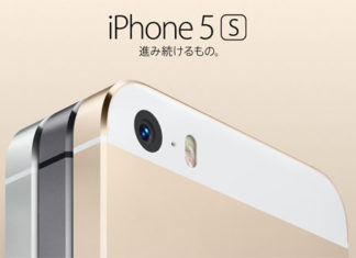 iPhone 5S en Japón