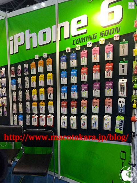 Stand del expositor chino