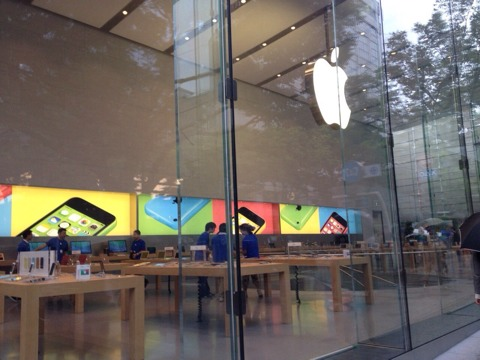Apple Store de Omotesando
