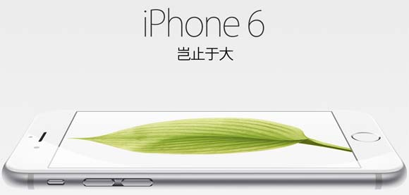 iPhone 6 en China
