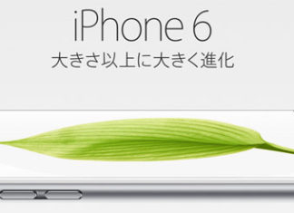 iPhone 6 en Japón
