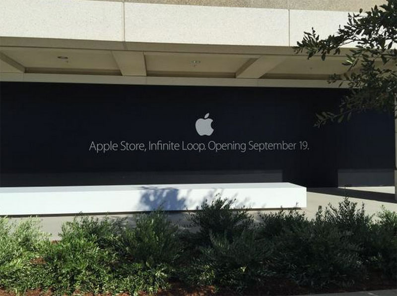 As es la nueva apple store reformada de infinite loop en - Donde estan las oficinas de apple ...