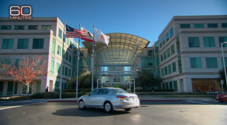 Oficinas de Apple en Cupertino
