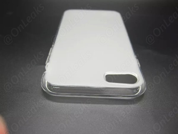 Supuesta funda de iPhone 7