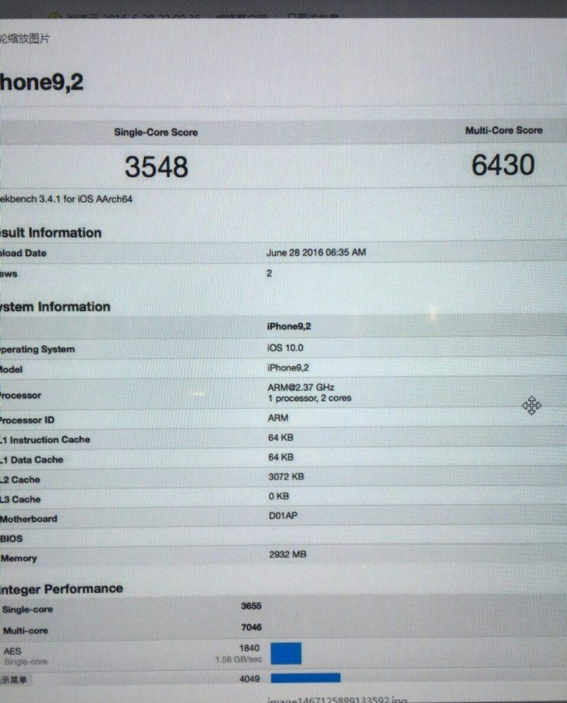 Resultados en Geekbench del iPhone 7 Plus