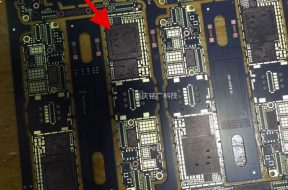 Supuesta placa base del iPhone 7