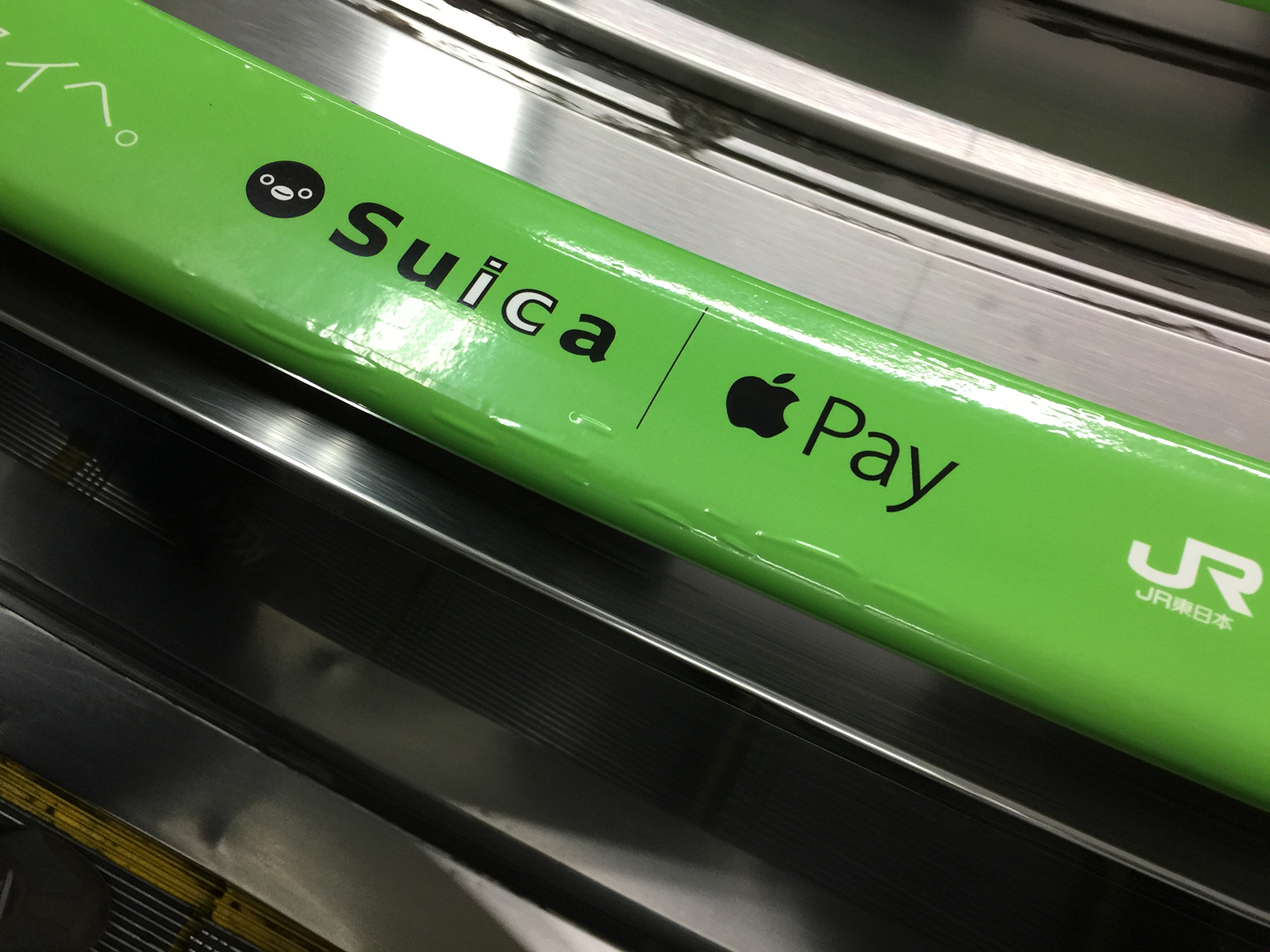 JR promocionando Apple Pay conjuntamente con Apple