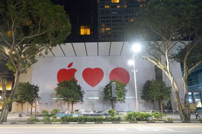 Apple Store en Orchard Road, Singapur