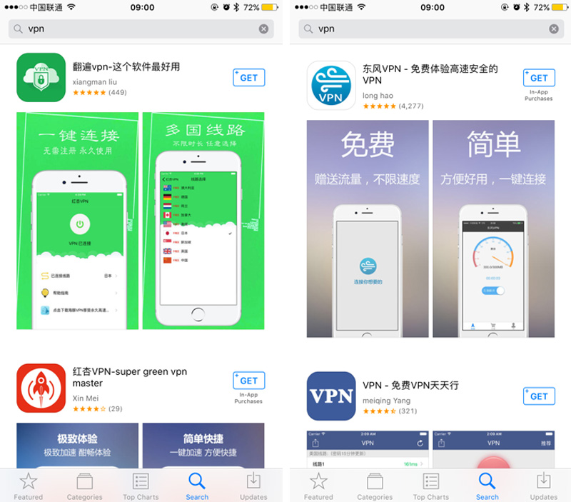 Apps de VPN en China