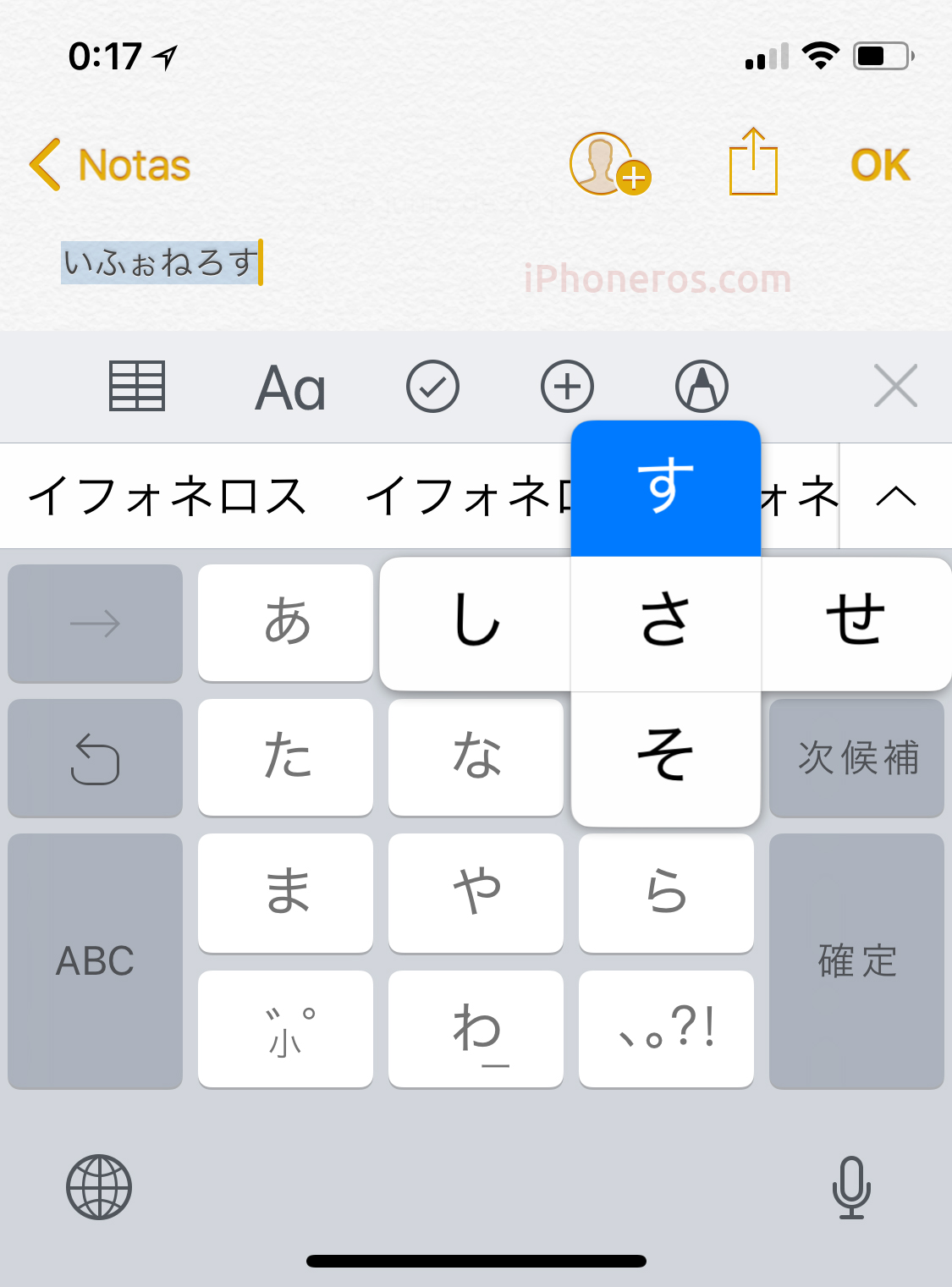 Teclado virtual japonés de iOS