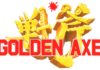 Logo de Golden Axe